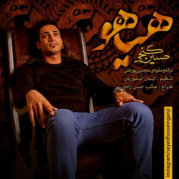 Hossein Ganji - Hayahoo