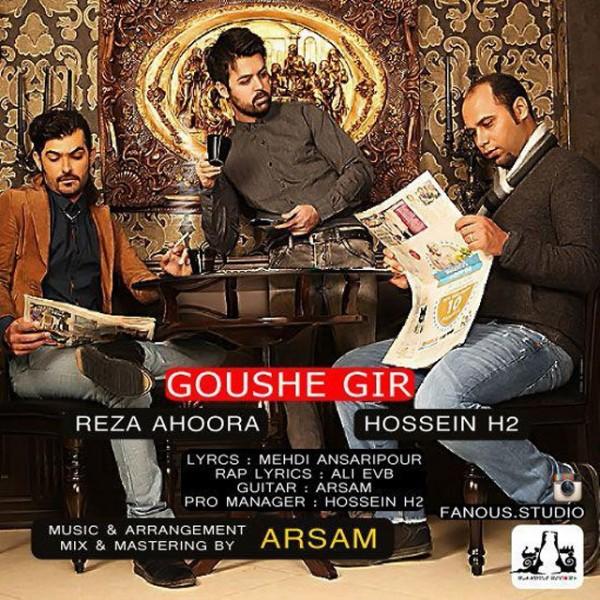 Hossein H2 - Goushe Gir (Ft. Reza Ahoura)