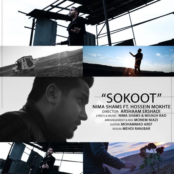 Hossein Mokhte & Nima Shams - Sokoot