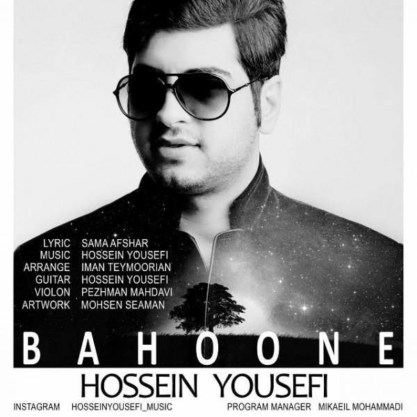 Hossein Yousefi - Bahoone