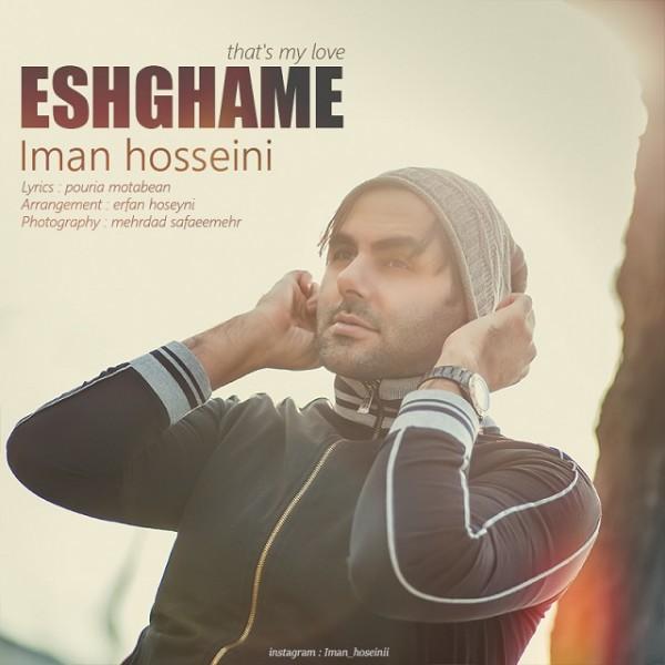 Iman Hosseini - Eshghame
