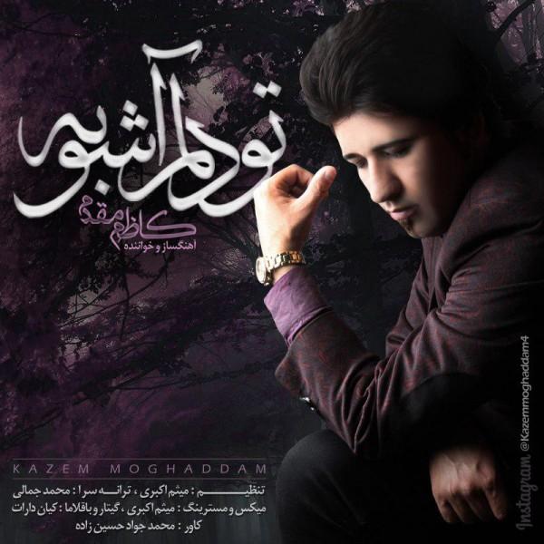 Kazem Moghaddam - Too Delam Ashoobeh