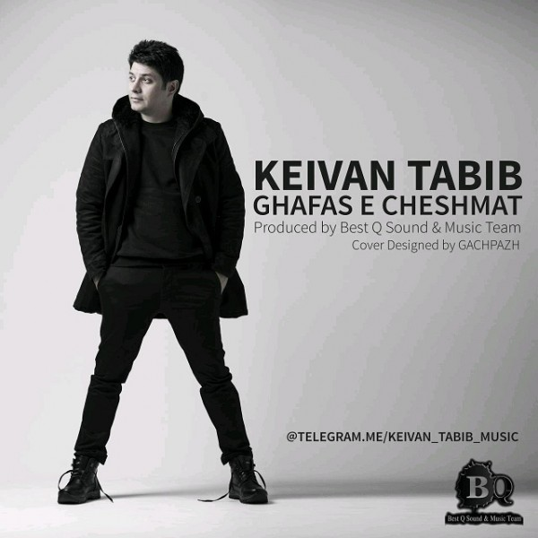 Keivan Tabib - Ghafase Cheshmat