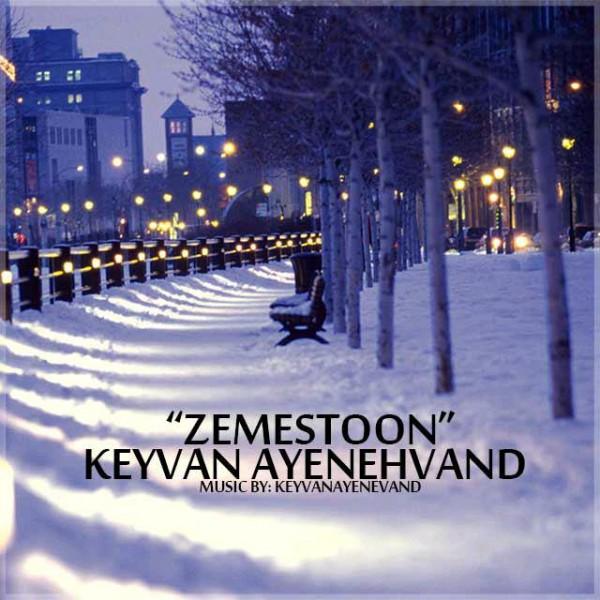 Keyvan Ayanevand - Zemestoon