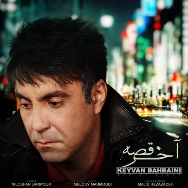 Keyvan Bahraini - Akhare Gheseh