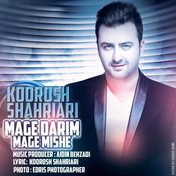 Koorosh Shahriari - Mage Darim