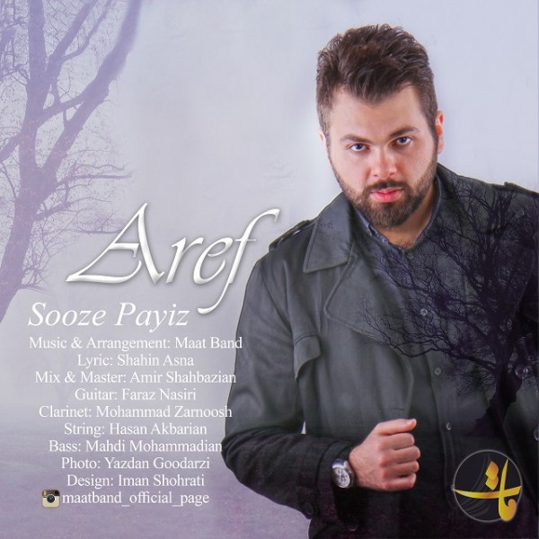 Maat Band - Sooze Payiz