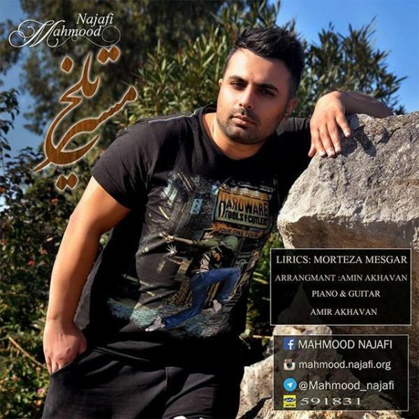 Mahmood Najafi - Masire Talkh