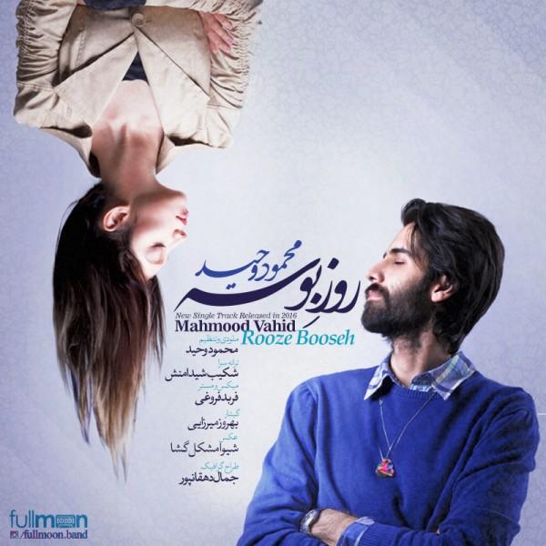 Mahmood Vahid - Rooze Booseh