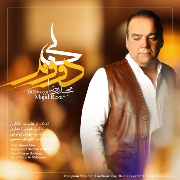 Majid Reza - Bi Davoom
