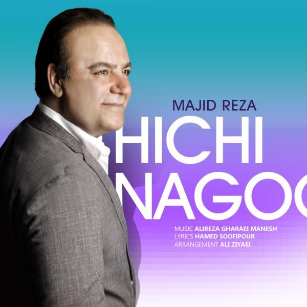 Majid Reza - Hichi Nagoo