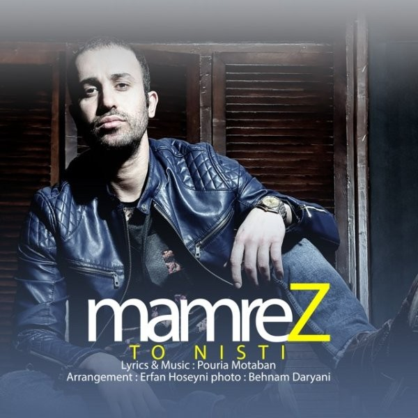 MamreZ - To Nisti