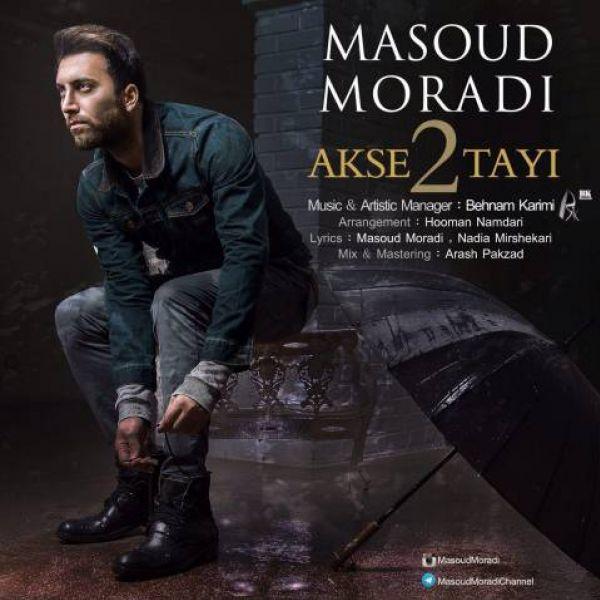 Masoud Moradi - Aks 2 Tayi