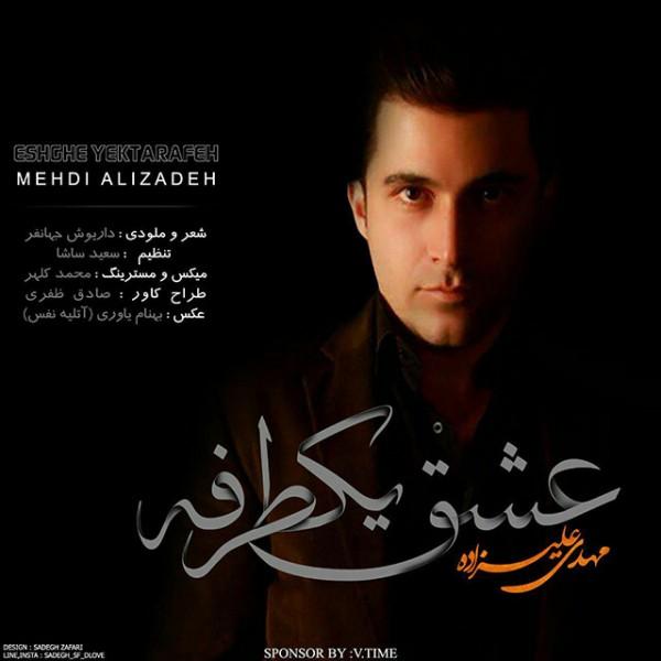 Mehdi Alizadeh - Eshghe Ye Tarafe