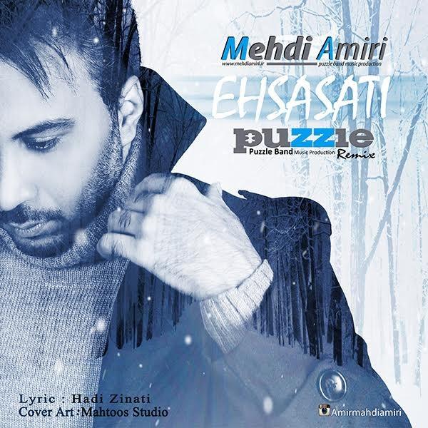 Mehdi Amiri - Ehsasati