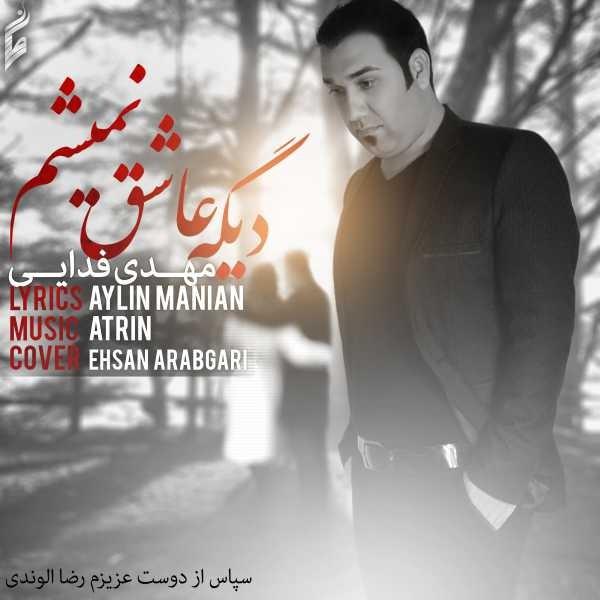 Mehdi Fadaei - Dige Ashegh Nemisham