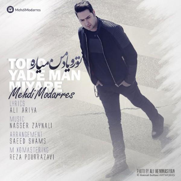 Mehdi Modarres - Toro Yade Man Miare