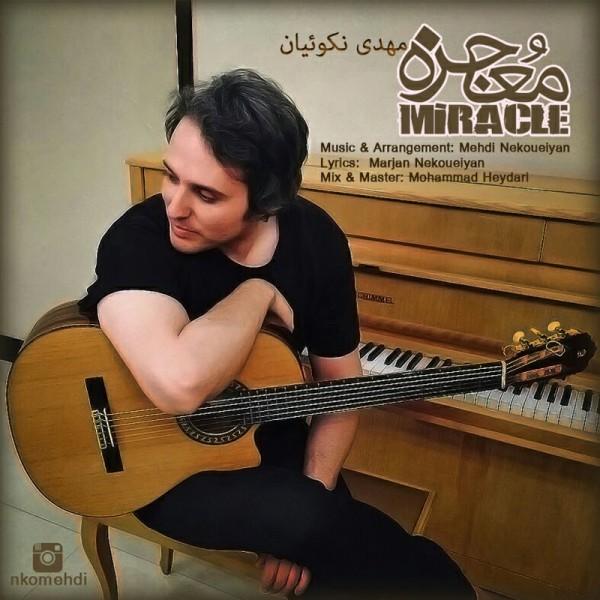 Mehdi Nekoueiyan - Mojezeh