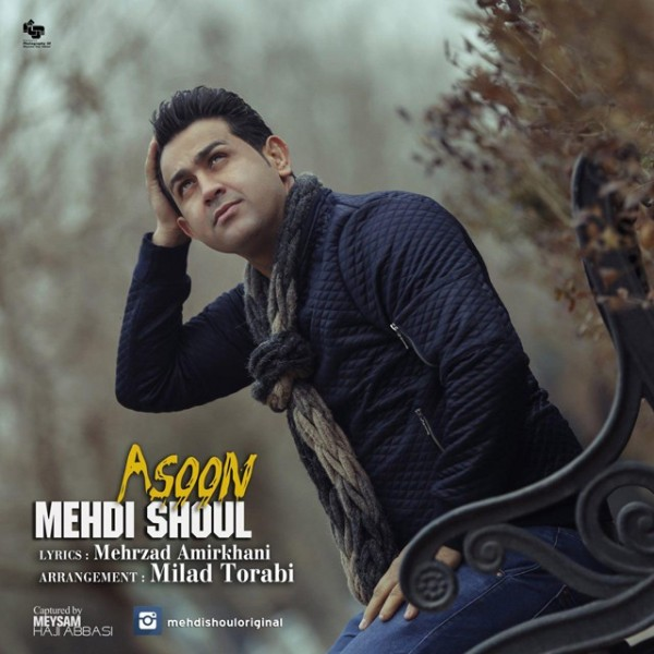 Mehdi Shoul - Asoon