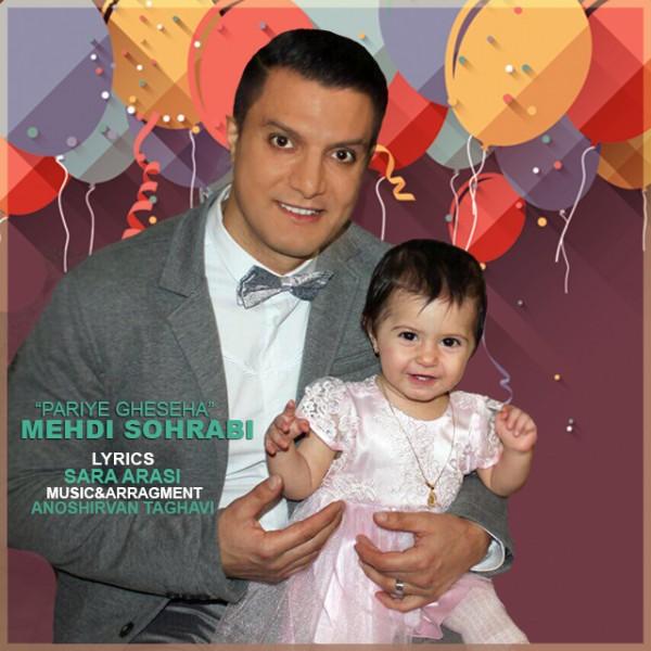 Mehdi Sohrabi - Pariye Gheseha