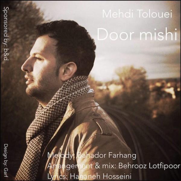 Mehdi Tolouei - Door Mishi