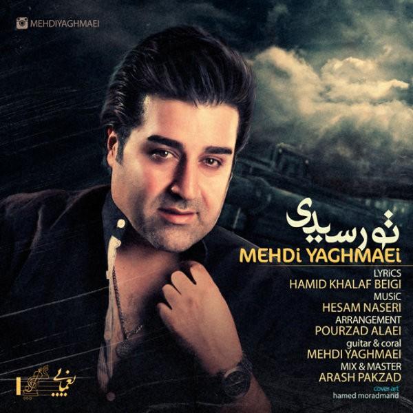 Mehdi Yaghmaei - To Residi
