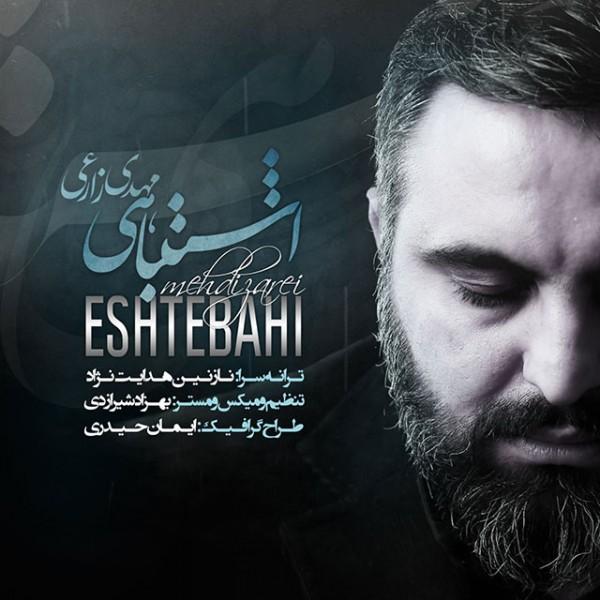Mehdi Zarei - Eshtebahi