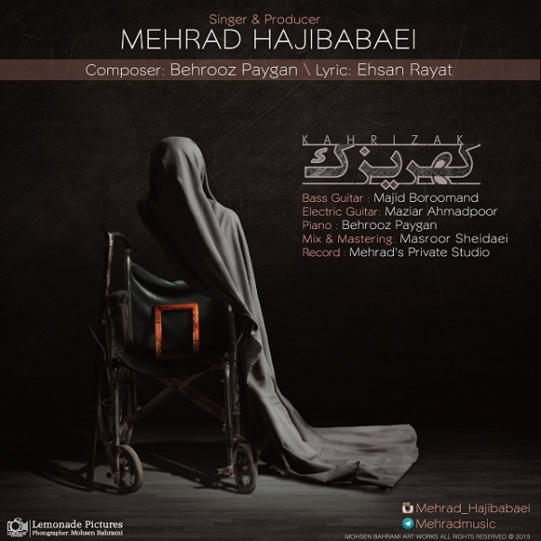 Mehrad Hajibabaei - Kahrizak