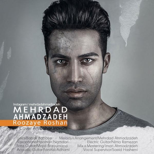 Mehrdad Ahmadzadeh - Roozaye Roshan