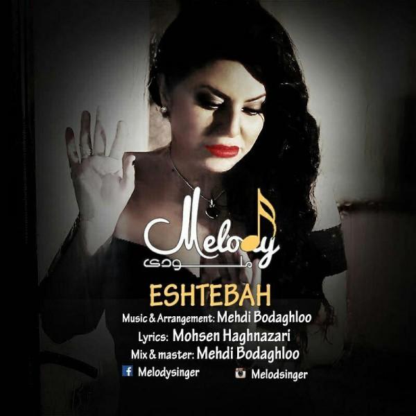 Melody - Eshtebah