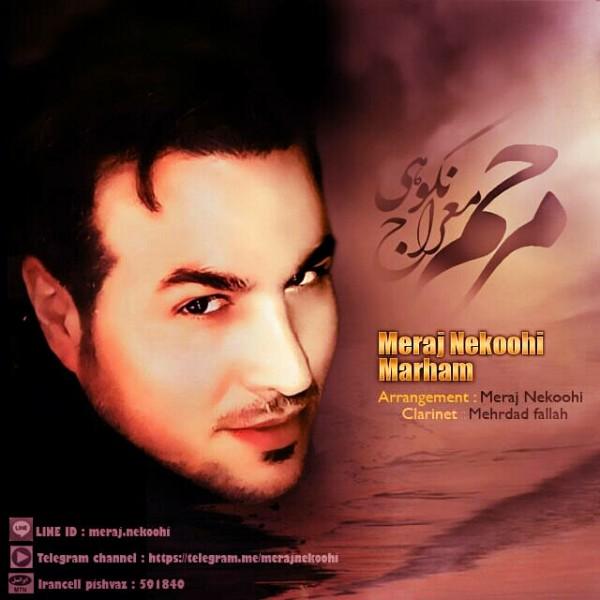 Meraj Nekoohi - Marham