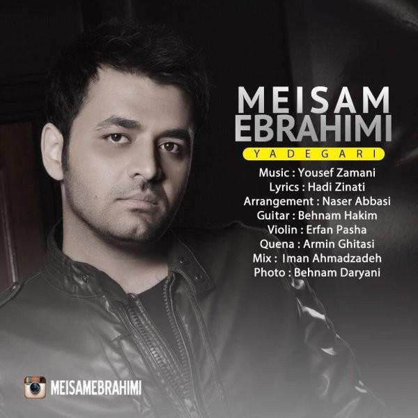 Meysam Ebrahimi - Yadegari