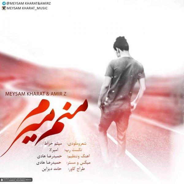 Meysam Kharat & Amir Z - Manam Miram