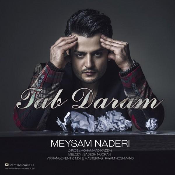 Meysam Naderi - Tab Daram
