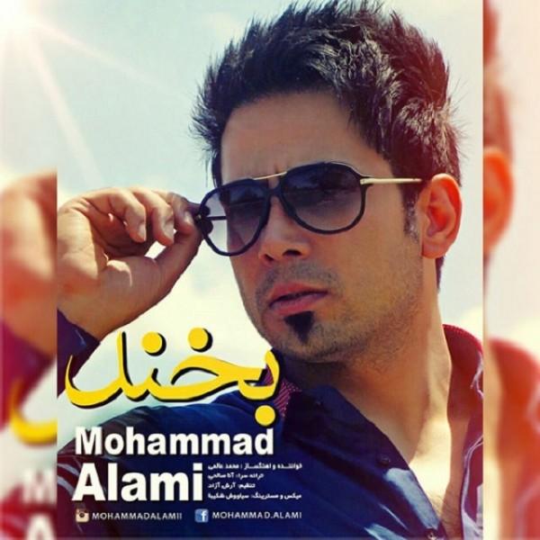 Mohammad Alami - Bekhand