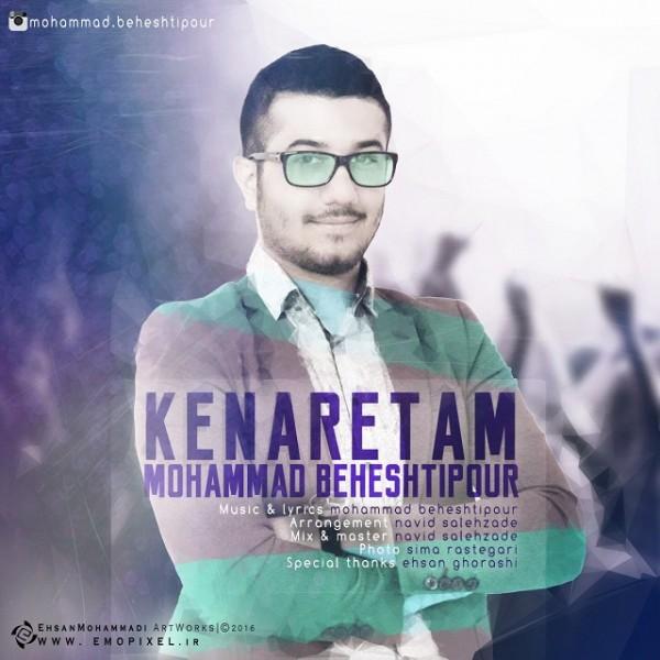 Mohammad Beheshtipour - Kenaream