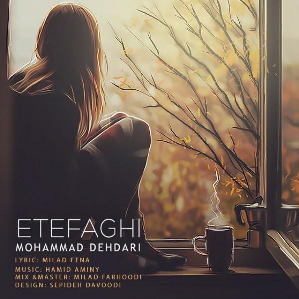 Mohammad Dehdari - Etefaghi