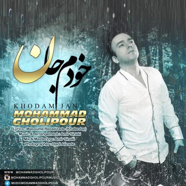 Mohammad Gholipour - Khodam Jan
