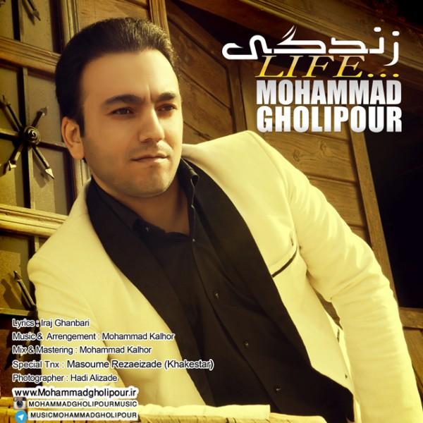 Mohammad Gholipour - Zendegi