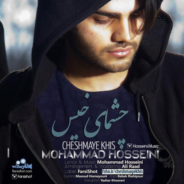 Mohammad Hosseini - Cheshmaye Khis