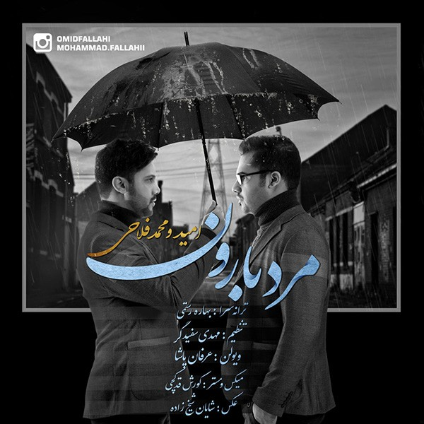 Mohammad & Omid Fallahi - Mard Baroon