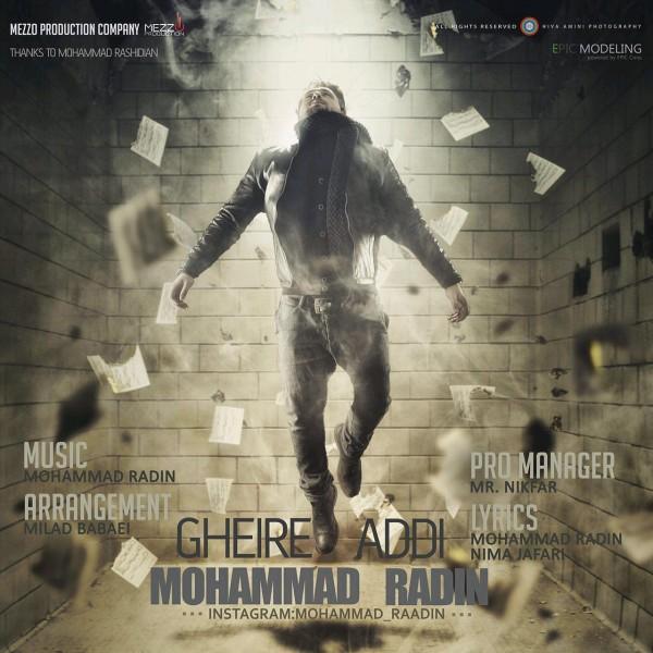Mohammad Radin - Gheire Addi