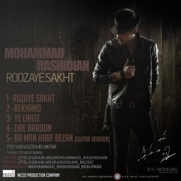 Mohammad Rashidian - Roozaye Sakht
