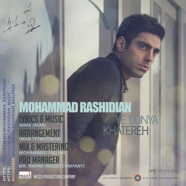 Mohammad Rashidian - Ye Donya Khatere