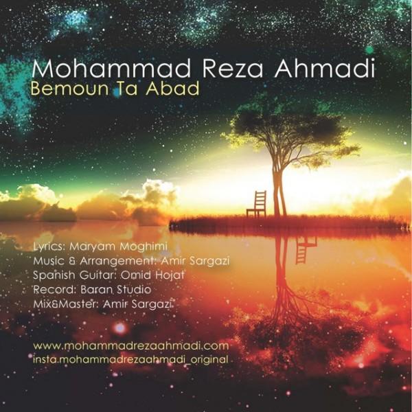 Mohammad Reza Ahmadi - Bemoun Ta Abad