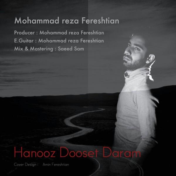 Mohammad Reza Fereshtian - Hanooz Dooset Daram