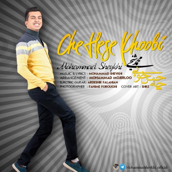 Mohammad Sheykhi - Che Hese Khoobi