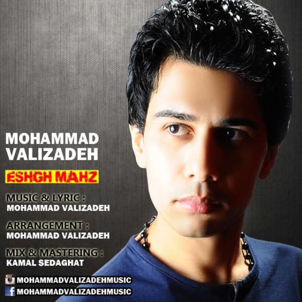 Mohammad Valizadeh - Eshgh Mahz