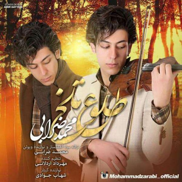 Mohammad Zarabi - Tolue Talkh