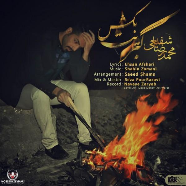 Mohammadreza Shafie - Kebrit Bekesh